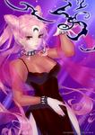 Black Lady [Sailor Moon]