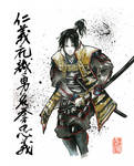 Samurai Battou
