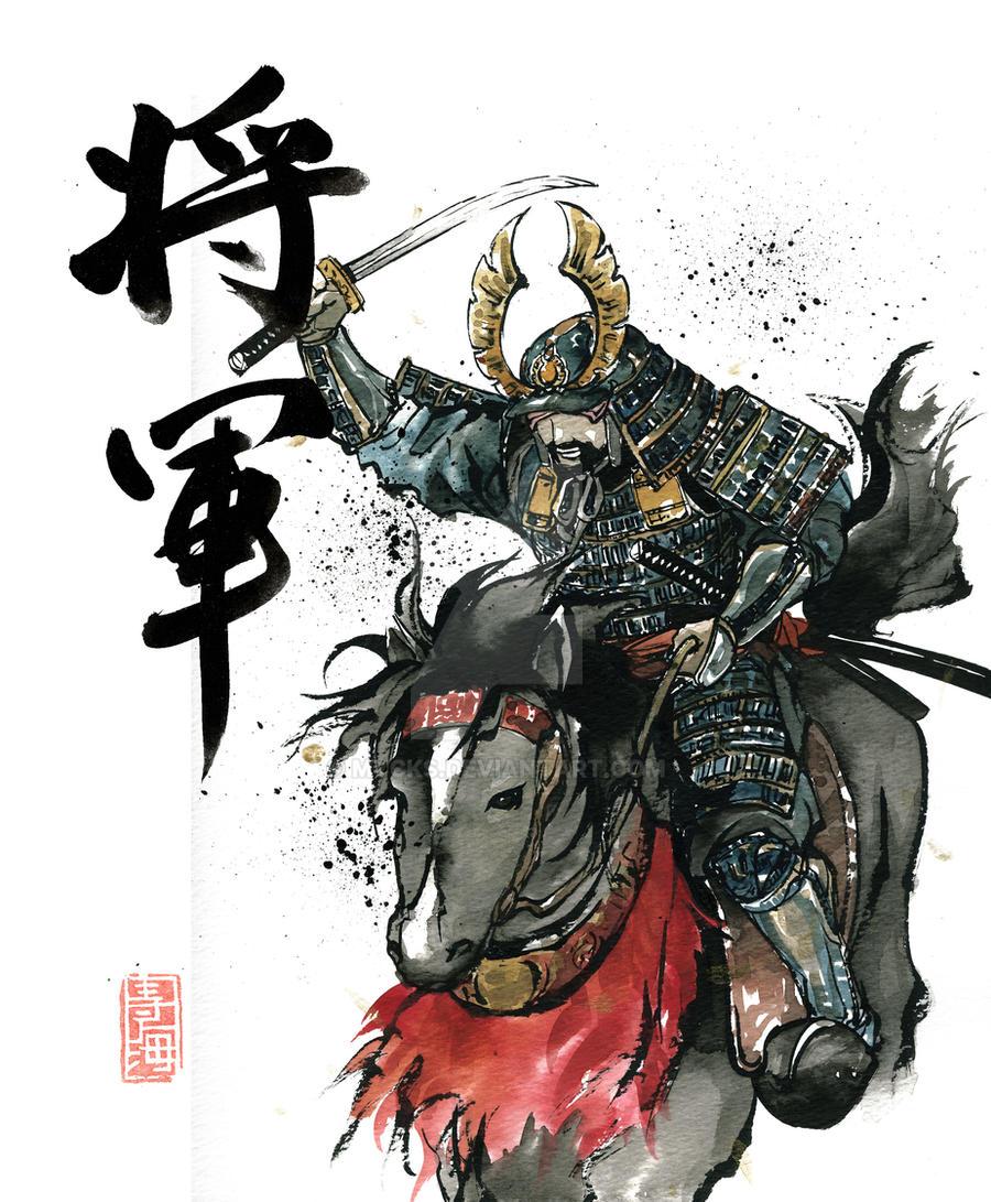 Samurai On Horse By Mycks On Deviantart