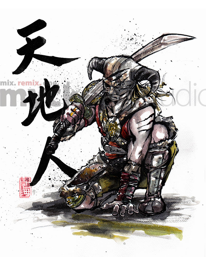 Dovahkiin Japanese calligraphy style by MyCKs
