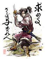 Samurai Mongolian style with Japanese Calligraphy by MyCKs