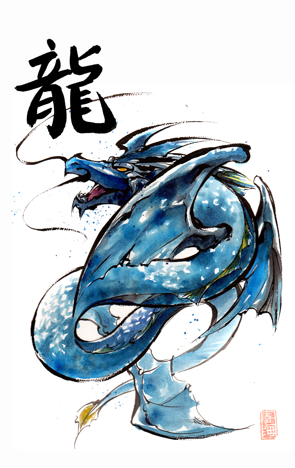 Blue Dragon with Calligraphy by MyCKs on DeviantArt