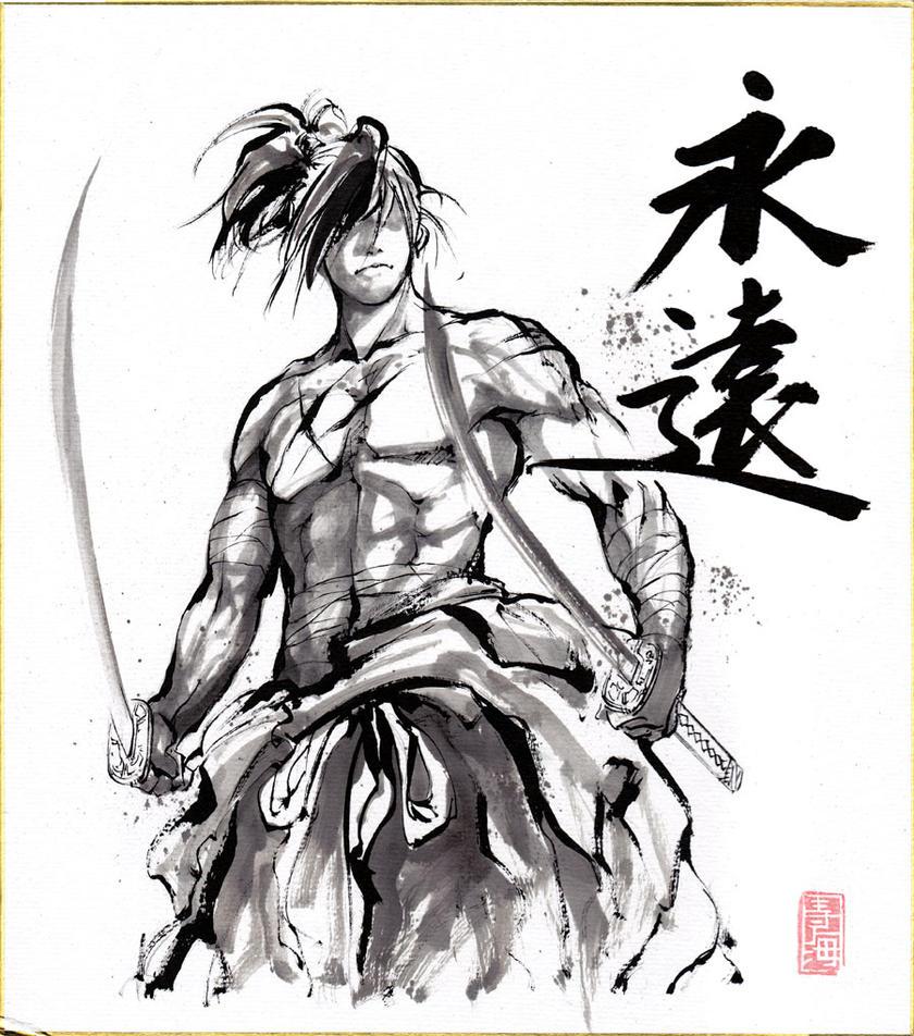 essay on samurai