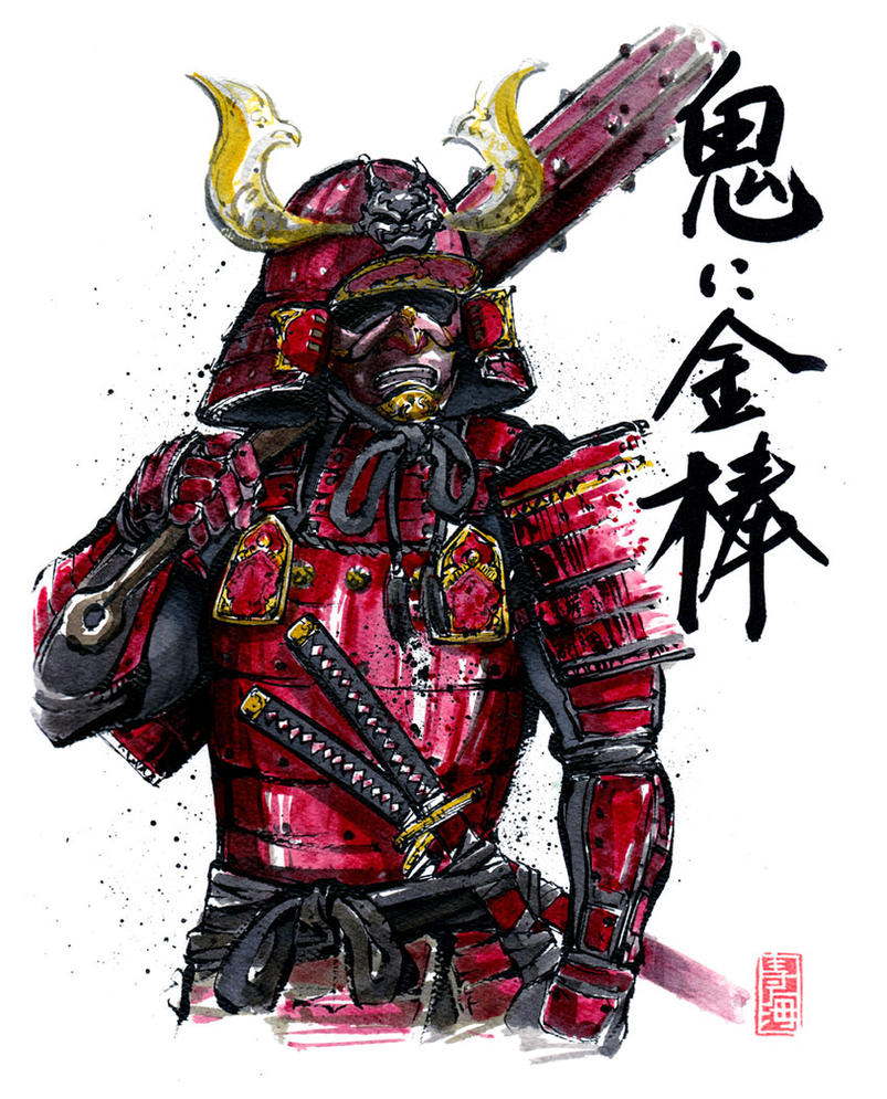 Japanese Tattoo Wallpaper: Armored Samurai With Kanabo By MyCKs On DeviantArt