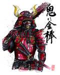 Armored Samurai with Kanabo
