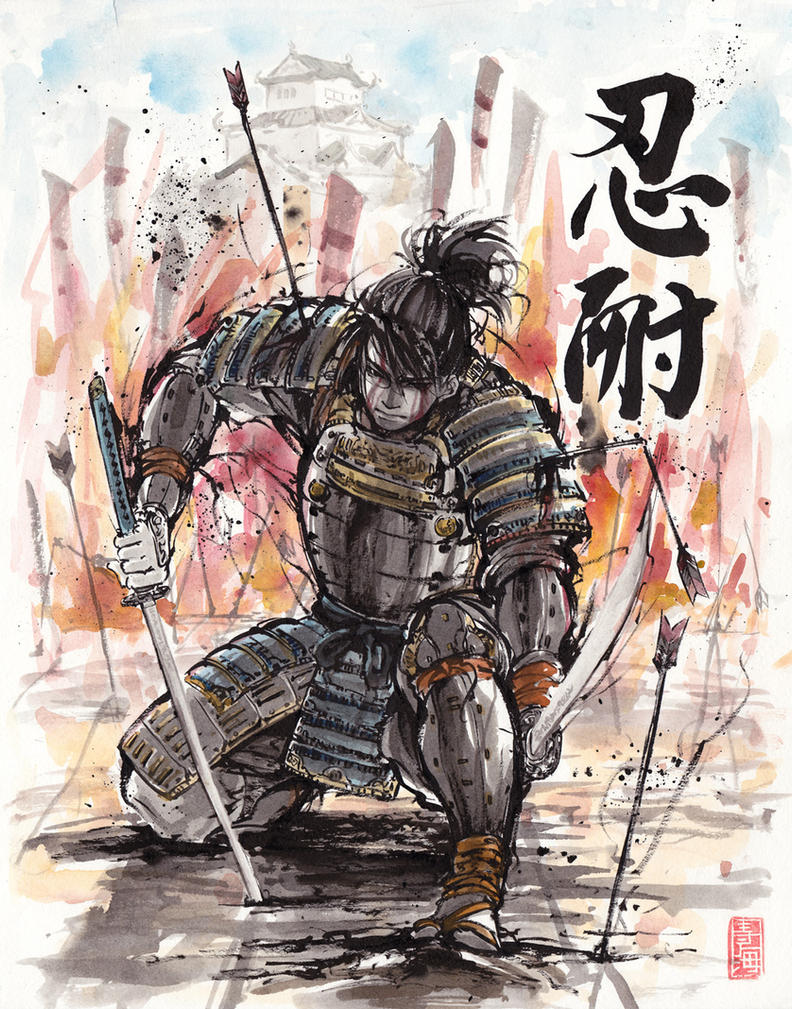 Samurai Sumi/watercolor Perseverance by MyCKs