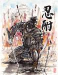 Samurai Sumi/watercolor Perseverance