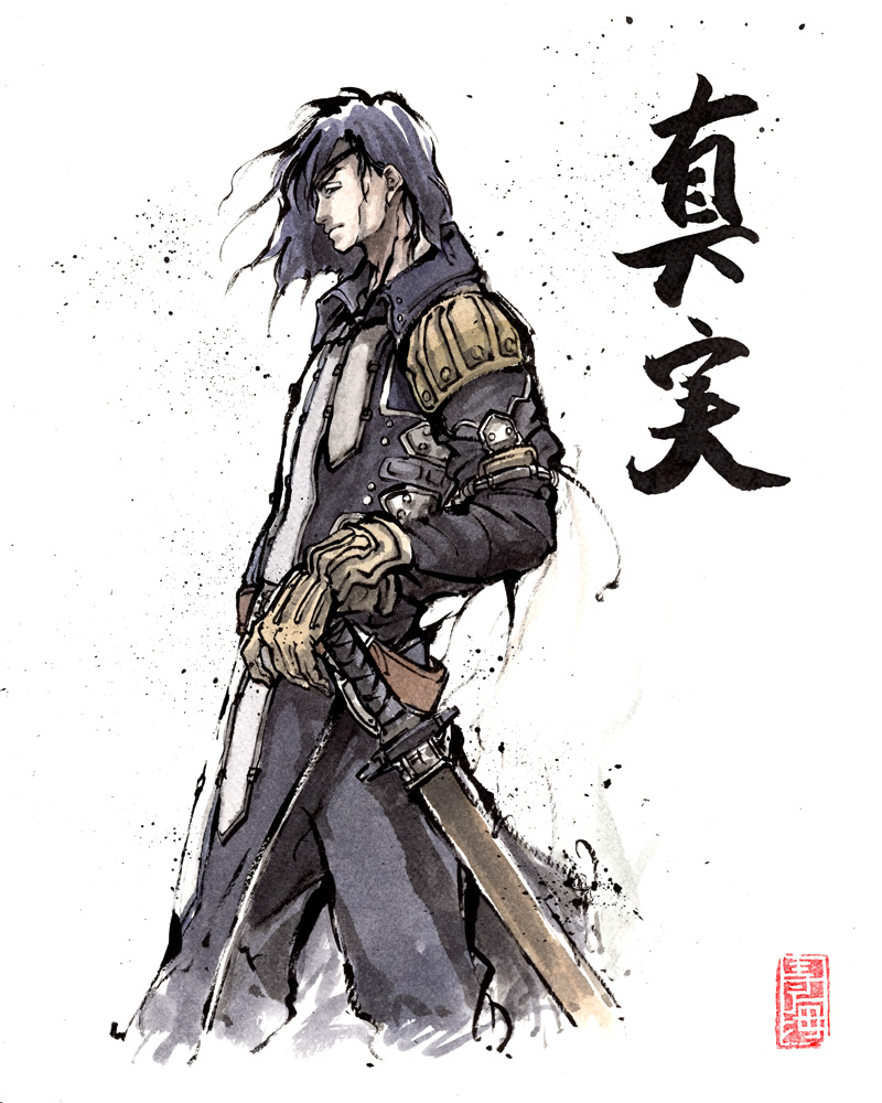 Geddoe from Suikoden III with calligraphy by MyCKs