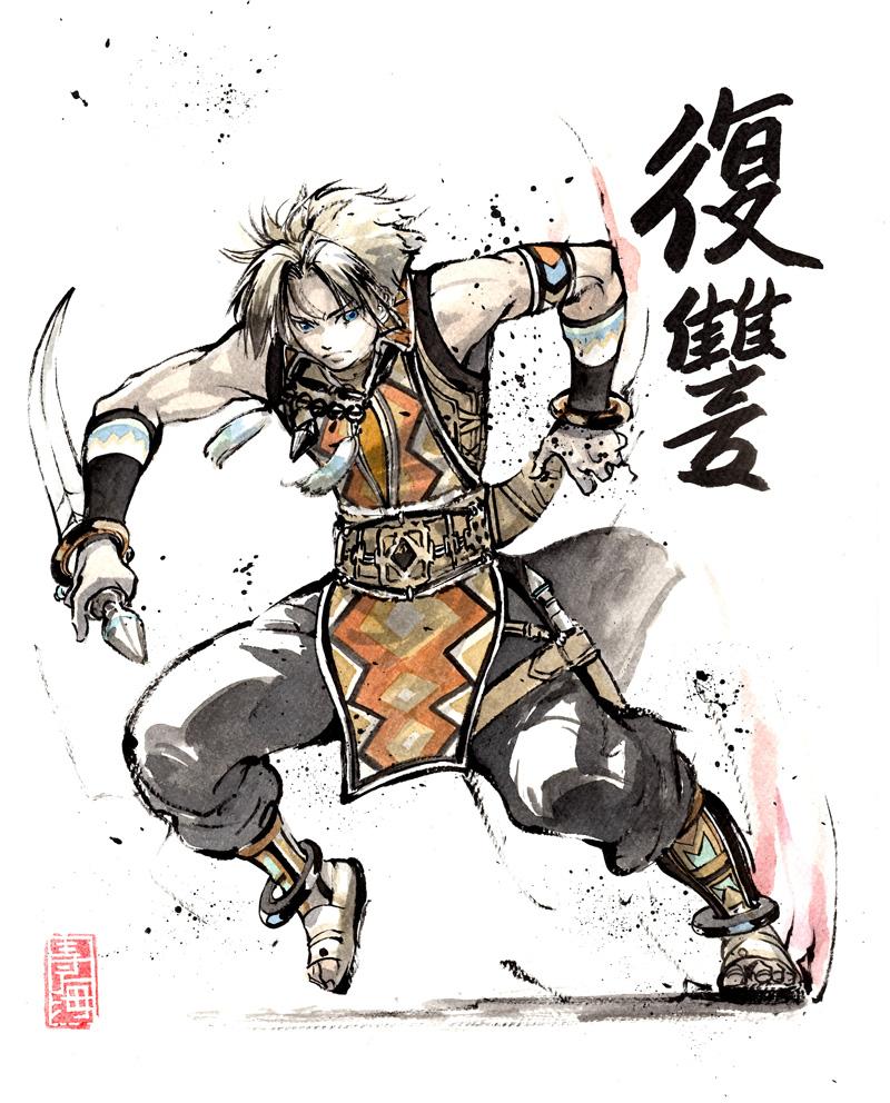 Hugo from Suikoden III with calligraphy