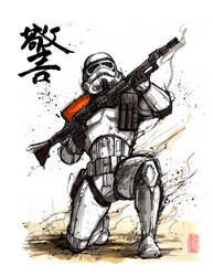 Stormtrooper sumi ink and watercolor Calligraphy