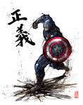 Captain America with calligraphy