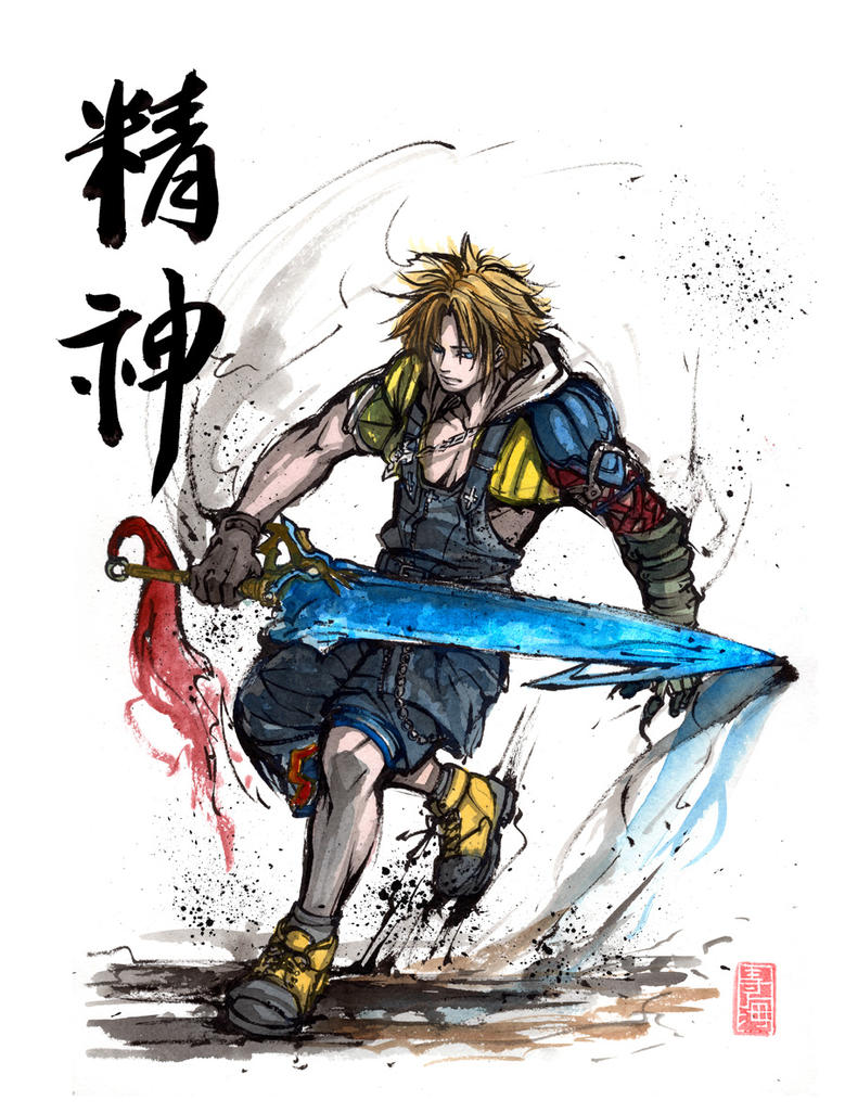 tidus_from_final_fantasy_with_calligraph