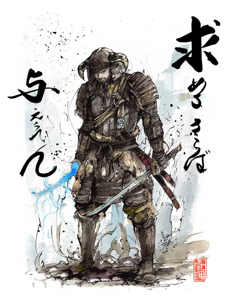 Skyrim Samurai Warrior Sumi Ink And Watercolor By MyCKs