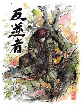 Iorveth from Witcher 2 with Japanese calligraphy