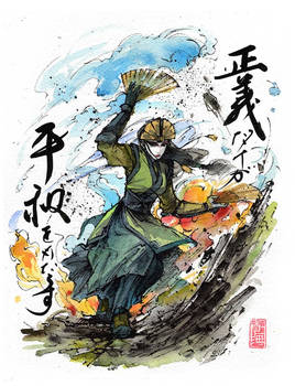 Avatar Kyoshi sumi ink and watercolor