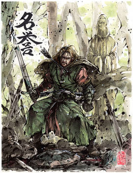 Boromir last moments with calligraphy Honor