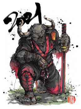 Happy Year of the OX! 2021