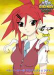 Best Partner: Ayame + Kudamon by SulfuricAcid