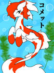 Seapony Goldfish(Comet)