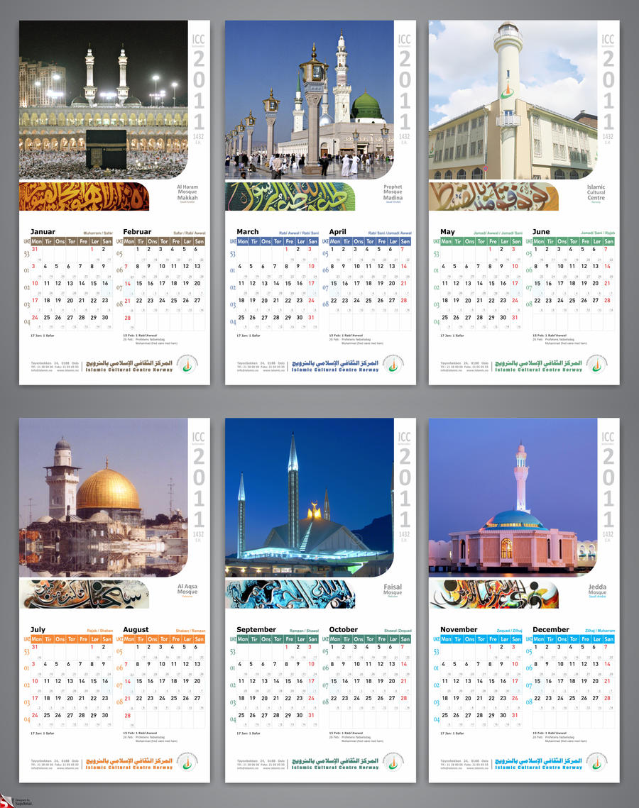 Calendar Design With Pictures : Calendar design opt by sajidbilal on deviantart