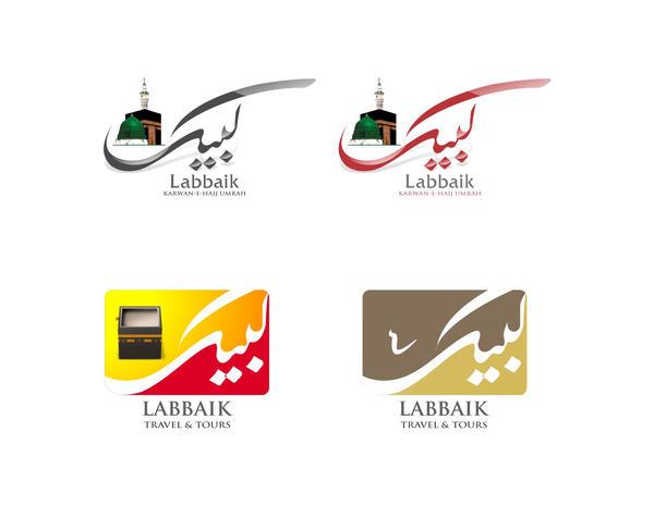 Khat Kufi Murabba Font Download