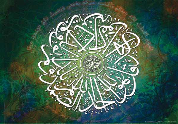 Qul Calligraphic Digital Art By Sajidbilal On Deviantart