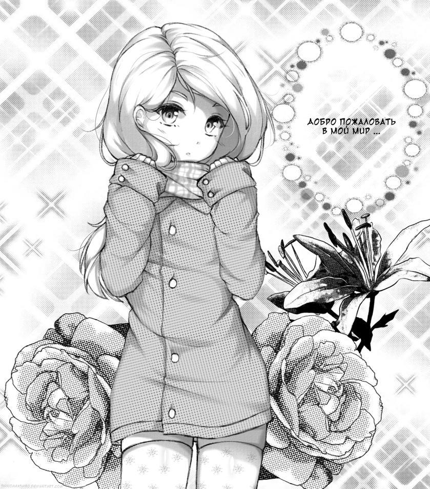 Lucy by ShinoamashirO