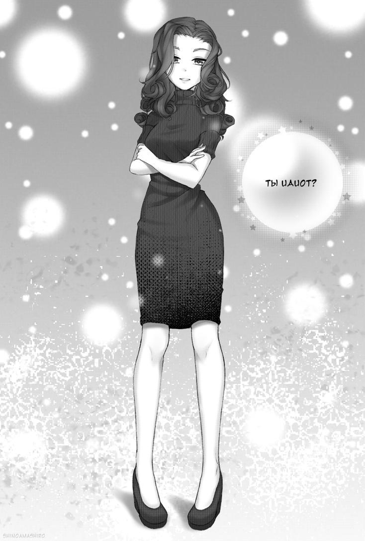 Amalia by ShinoamashirO