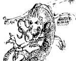 Banger Dragon