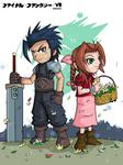 Zack And Aerith - Final Fantasy VII