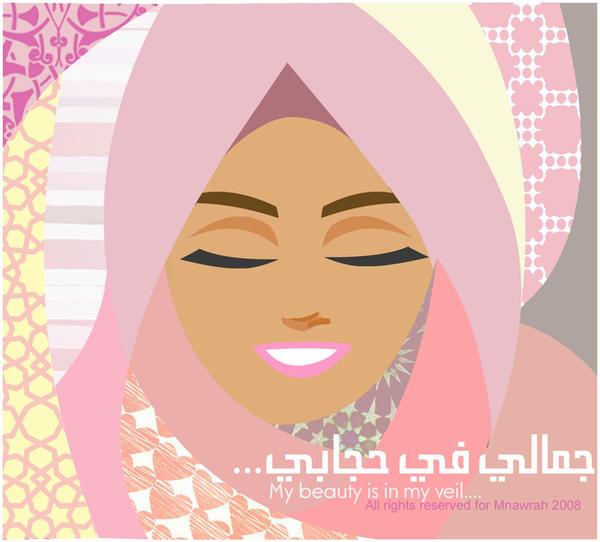 Two Muslim girls in a ...