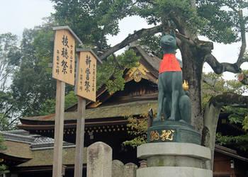 Kitsune Temple Guard