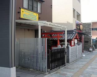 Shrine and Dart Bar by Jack-13