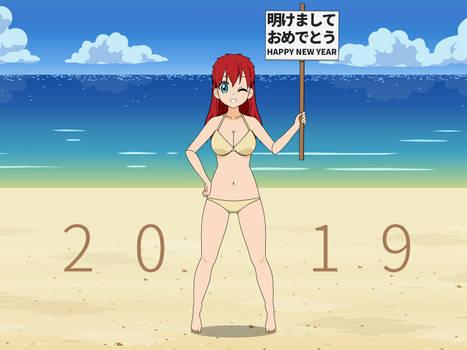 Happy New Year from Tsunami