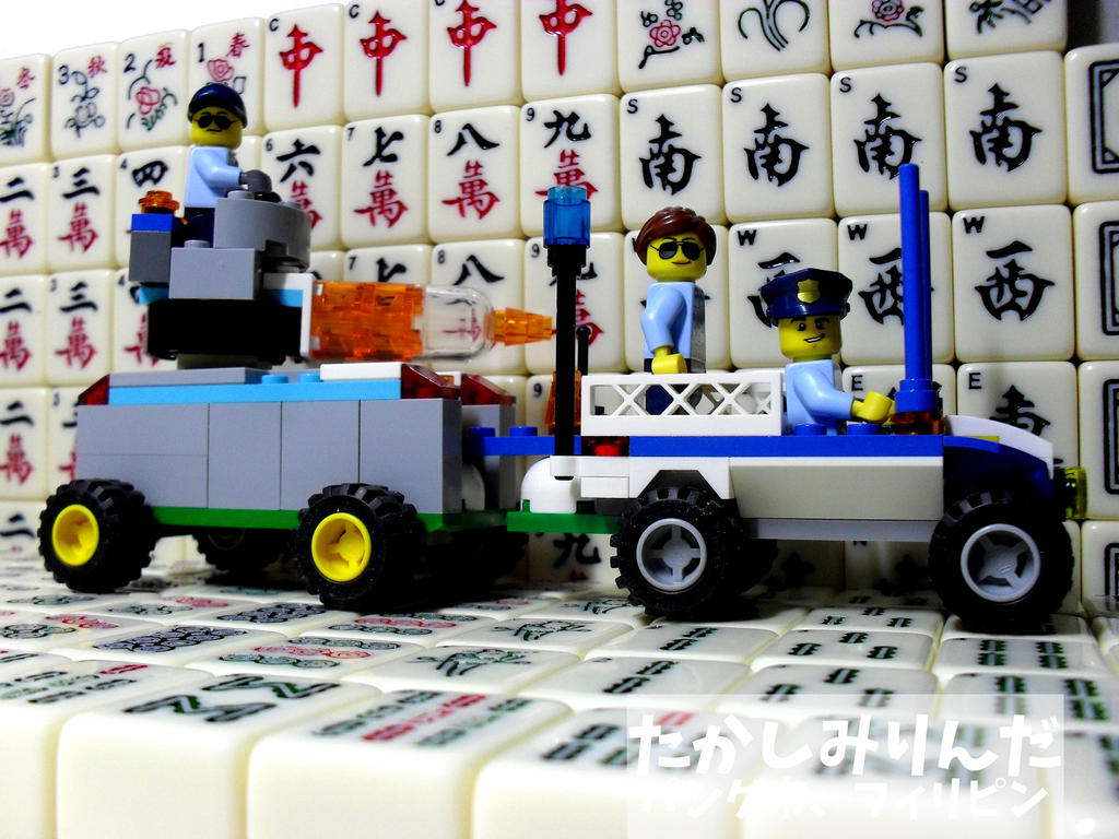 My 9th LEGO Build: Mobile Police Command #4 - 6 by takeshimiranda