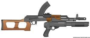 PIMP MY GUN By GUNMASTER 8