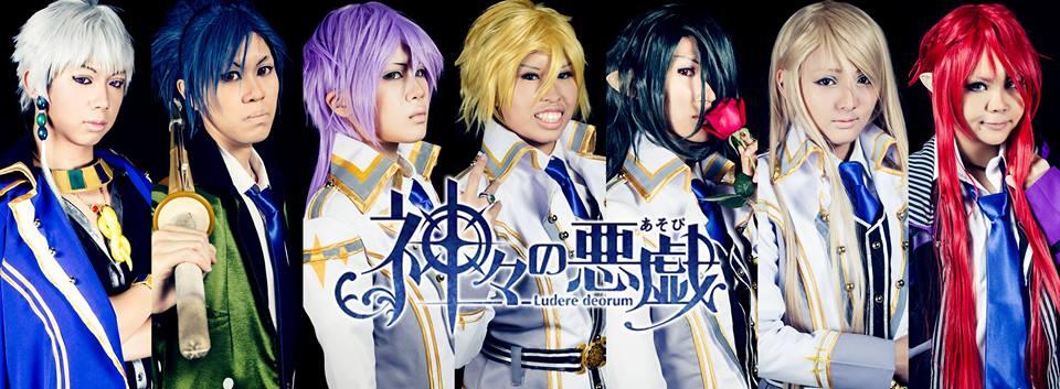 Kamigami no Asobi: The Gods by hitsugaya-vk on DeviantArt