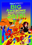 NeoCOMET's BIG AWESOME BDAY CONTEST 2015! by SKYcomicsSTUDIOS