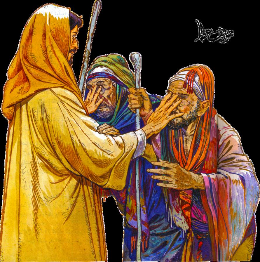 download la revancha de dios cristianos judíos y musulmanes a