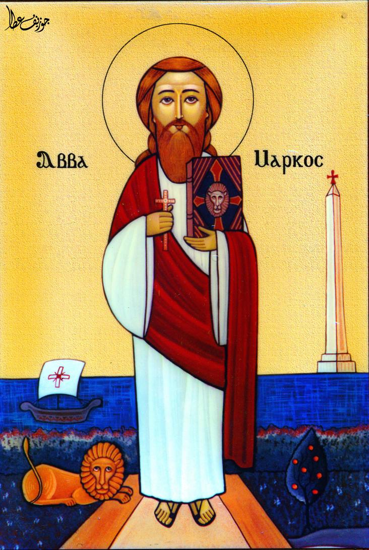 Saint Mark  by joeatta78