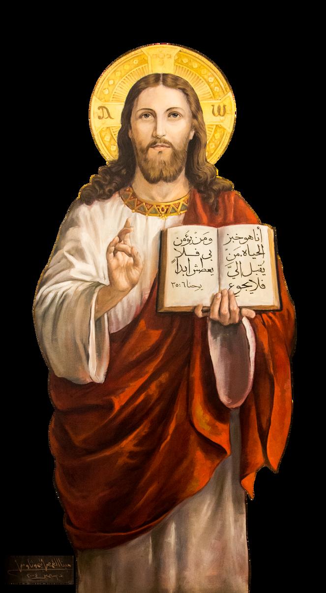 Jesus + by joeatta78