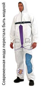Funny fashion :-)
