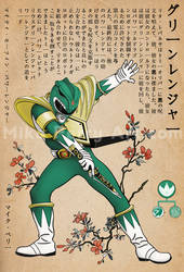 GreenRanger Ukeoi Mperry 2015 by MikePerryArt