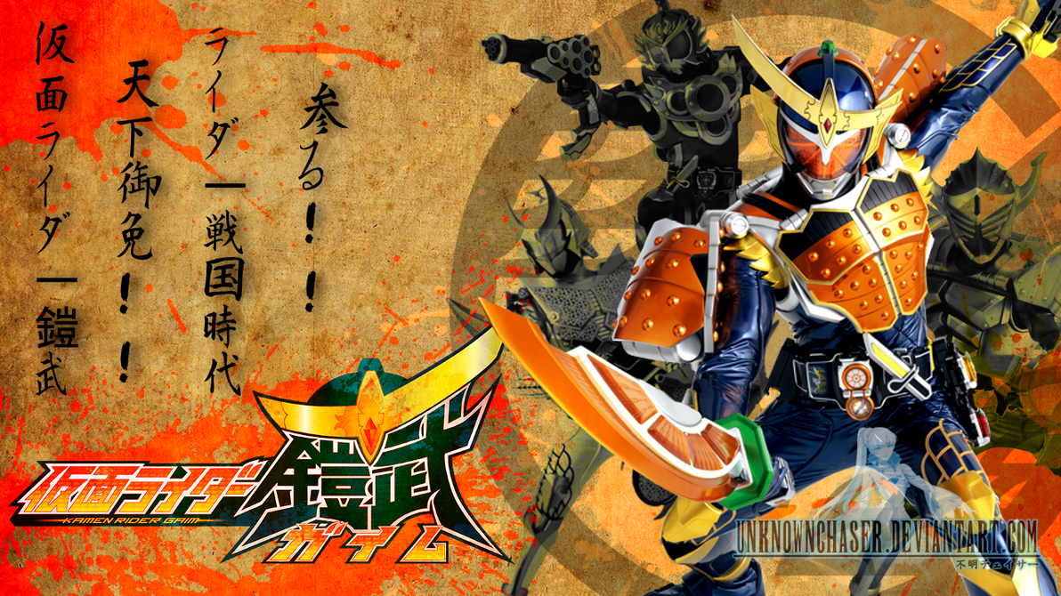 Kamen Rider Gaim Wallpaper by UnknownChaser on DeviantArt