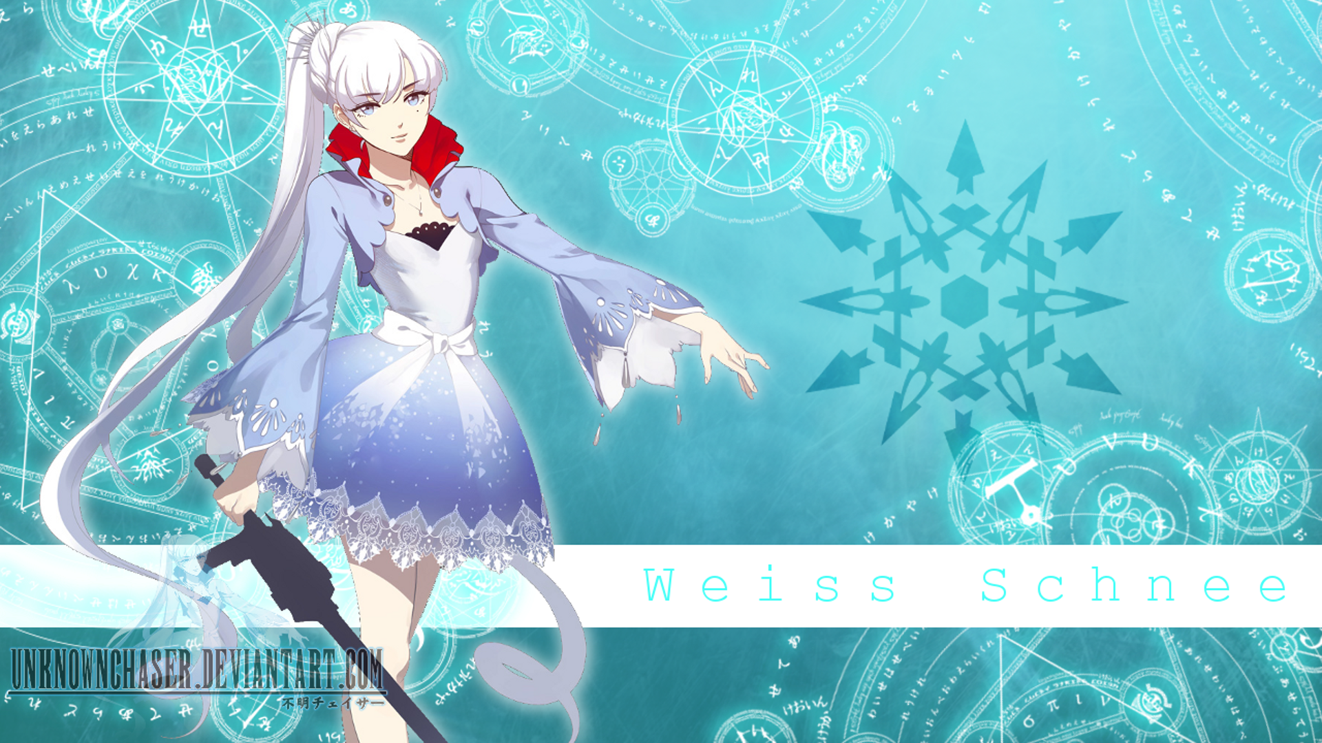 rwby weiss wallpaper by unknownchaser on deviantart. Black Bedroom Furniture Sets. Home Design Ideas