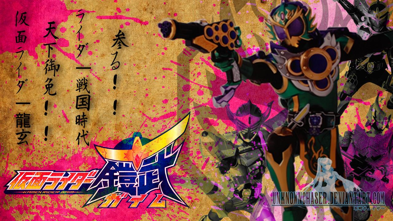 Kamen Rider Ryugen Wallpaper by UnknownChaser on DeviantArt