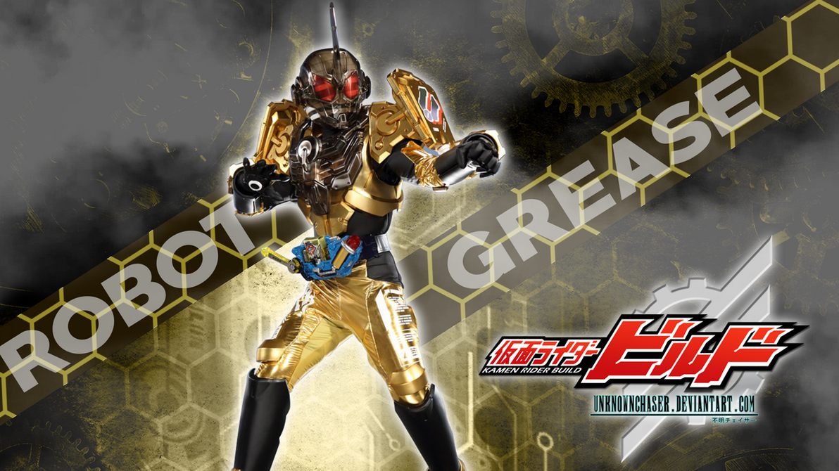 Kamen Rider Grease Wallpaper By UnknownChaser