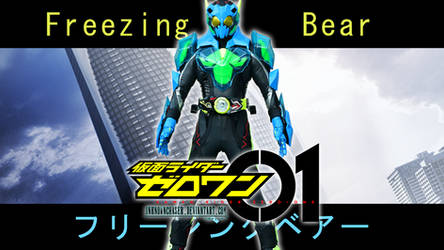 Kamen Rider 01 Freezing Bear Wallpaper