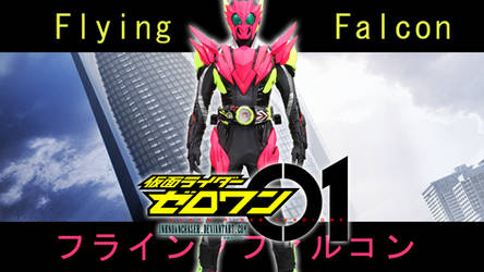Kamen Rider 01 Flying Falcon Wallpaper