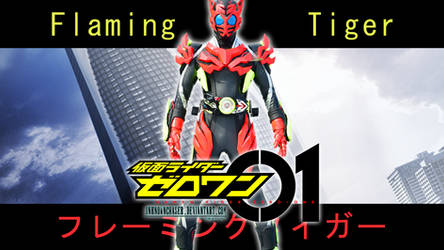 Kamen Rider 01 Flaming Tiger Wallpaper